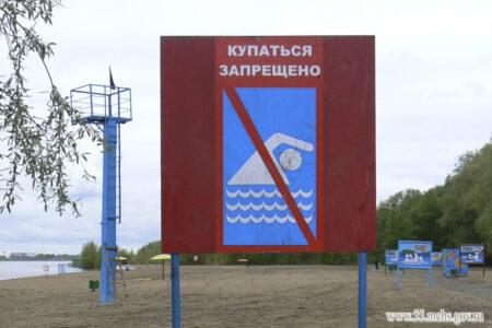 Пять из семи пляжей Омской области оказались не готовы к открытию