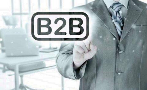 Лучшая B2B e-commerce платформа на 2020 год