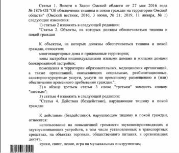 Выть, лаять и петь ночью запретили в Омске на законодательном уровне, а гонки на мотоциклах -нет