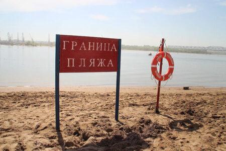 В Роспотребнадзоре оценили качество воды в Иртыше