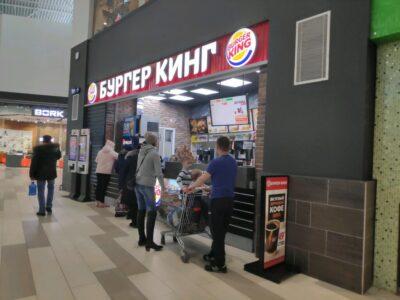В Омской «Меге» открылся «БургерКинг» , владельцу грозит штраф 300 тысяч