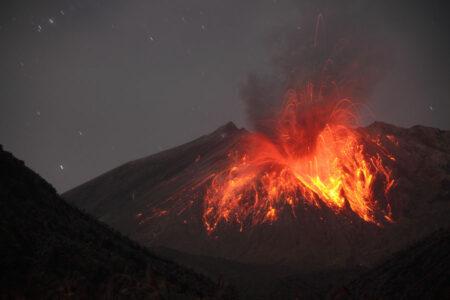 Вулкан, который может снова начать извергаться, обнаружили в Китае
