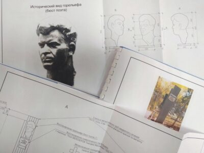 В Омске начали восстанавливать памятник поэту Белозерову