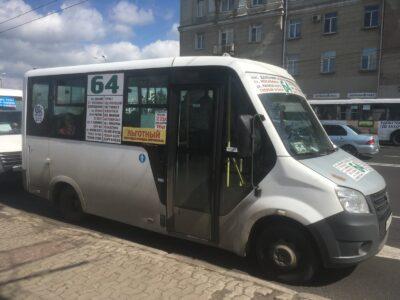 В Омске пропадет ещё один автобусный маршрут