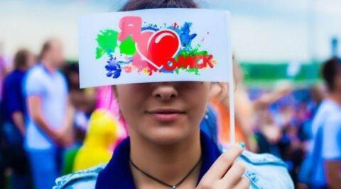 Городской праздник «День Омича» пройдет в онлайн-формате