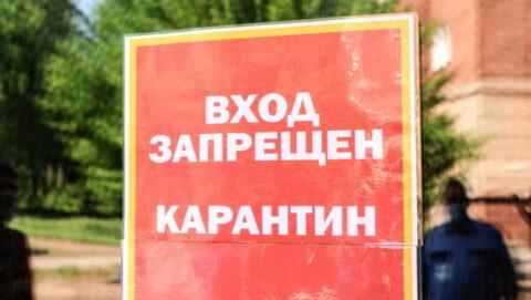 Два села в Омской области закрыли на карантин