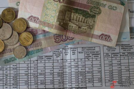 Для россиян упростят выдачу субсидий на оплату ЖКХ