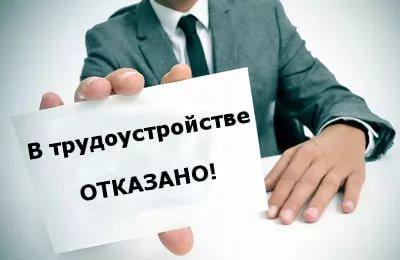 На 77% увеличилась безработица в Омской области