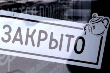 Открытие кино и кафе в Омске обсудят до конца недели