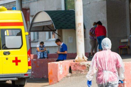 В Омске еще 4 человека скончались от коронавируса