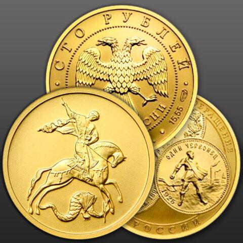 Современные коллекционные золотые монеты Сбербанка