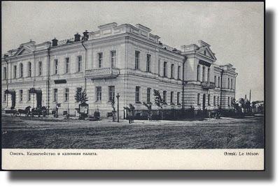 Здание министерства сельского хозяйства Омской области приведут в порядок