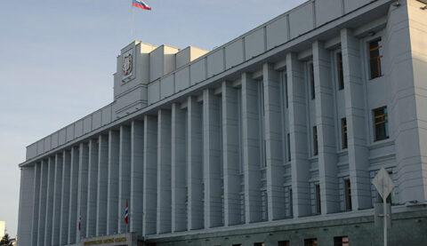 Оперативный центр управления регионом создадут в Омске