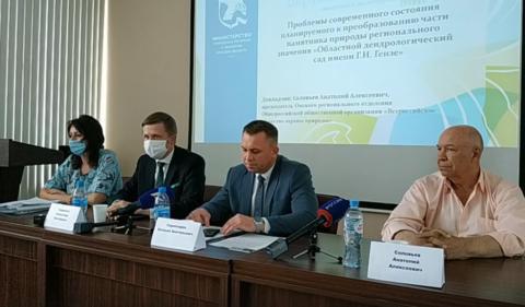 Общественные слушания относительно дендропарку прошли в Омске