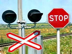 Железнодорожный переезд закроют в Омске