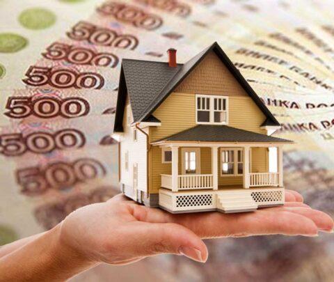 Что нужно, чтобы получить ипотеку?