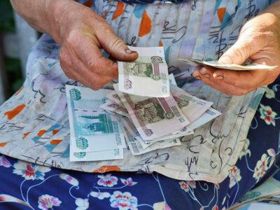 В РФ предложили отменить накопительную часть пенсий