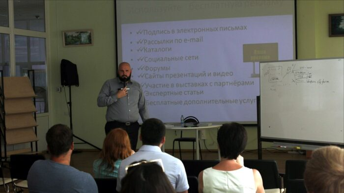 Интервью бизнес-тренера Спартака Андриешина о себе, жизни и продажах