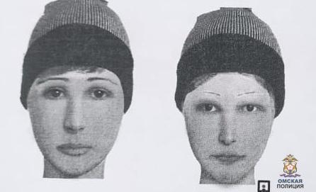 В Омске полиция разыскивает целительниц, обманувших пенсионерку