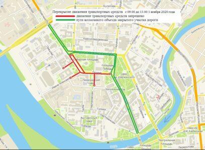 В центре Омска на время закроют движение для всех видов транспорта