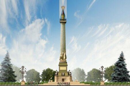 В Омске архитекторы презентовали первые эскизы стелы «Город трудовой доблести»