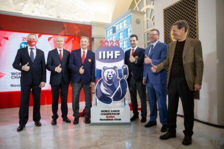 Стал известен символ Молодёжного чемпионата мира по хоккею 2023 года