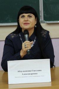 В мэрии Омска определились с должностью управляющего делами