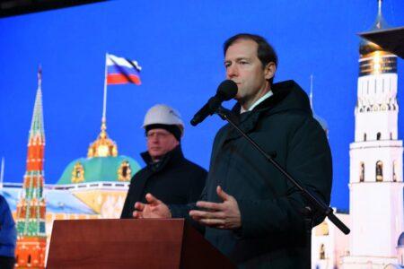 Глава Минпромторга Денис Мантуров запустил в Омске новое производство