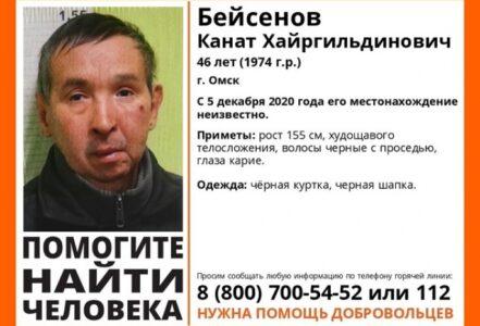 В Омске ищут мужчину, который пропал больше месяца назад