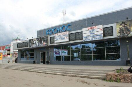 Омский кинотеатр «Космос» решили закрыть