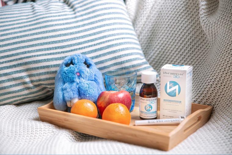 На помощь малышам: в аптеках появился сироп Ингавирин®