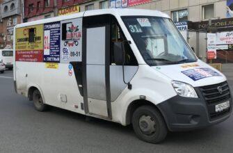 В Омске c 15 мая повысили стоимость проезда в маршрутках до 30 рублей