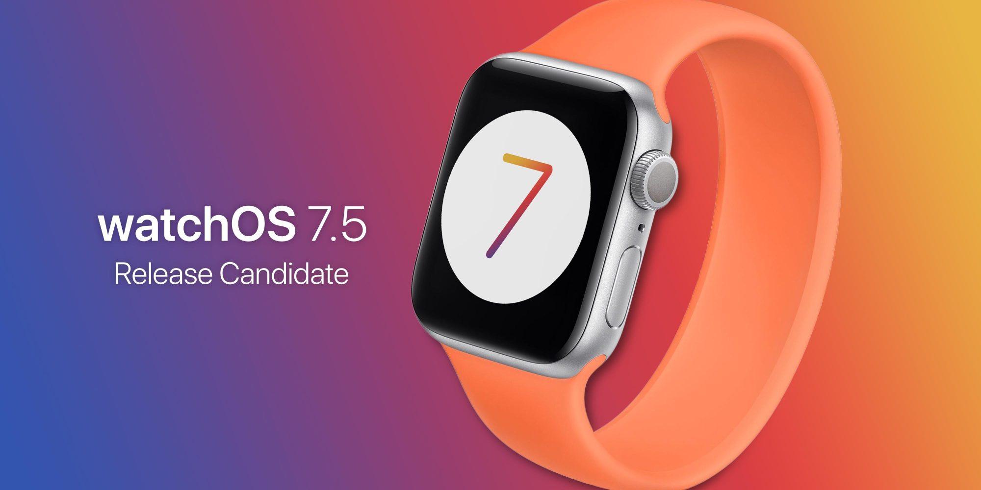 Apple запустила watchOS 7.5 RC с расширенной поддержкой ЭКГ, Apple Card Family Sharing и другими функциями