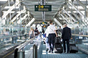проверка запрета на выезд за границу