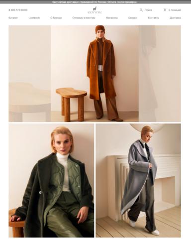 Выбрать «свое»: закажите пальто с бесплатной примеркой в онлайн-магазине Kroyyork